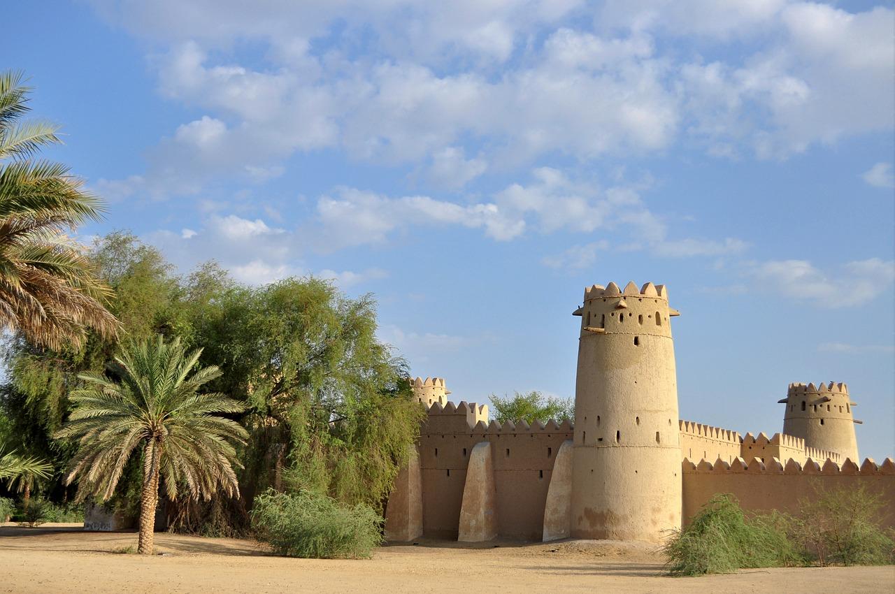 Il Tesoro dell'Emiro