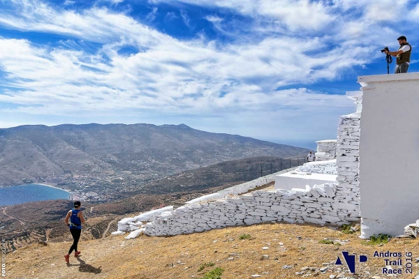 ANDROS TRAIL RACE HOLIDAY